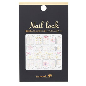 the NAMIE ナミエネイル Nail look ネイルルック 105