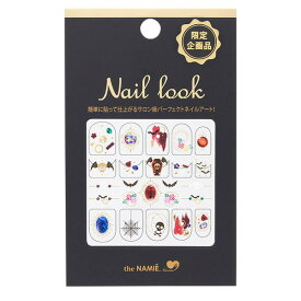 the NAMIE ナミエネイル Nail look ネイルルック 106