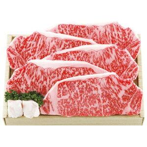 スギモト 黒毛和牛 サーロインステーキ