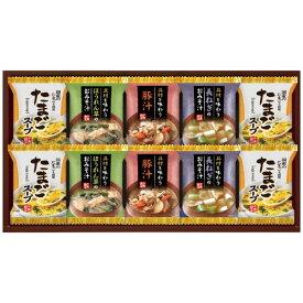 千寿堂 フリーズドライ おみそ汁&たまごスープ HDN-25