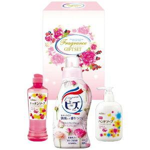 熊野油脂 液体洗剤 フレグランス ギフトセット NBJ-20J