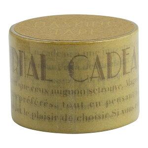 マスキングテープ 30mm 英字新聞 ×4個セット