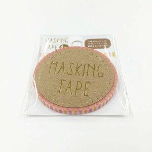 マスキングテープ 4mm ストライプ ピンク×イエロー ×10個セット