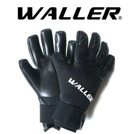 ゴールキーパーグローブ WALLER 1 ウォーラー1 ブラック