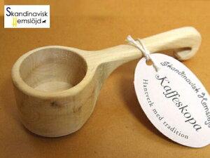 コーヒーメジャースプーン「柄杓型」北欧 木製 カフェスコップ