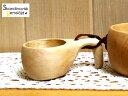 ククサ(鳥)小北欧 木製 革ひも付き カップ インテリア