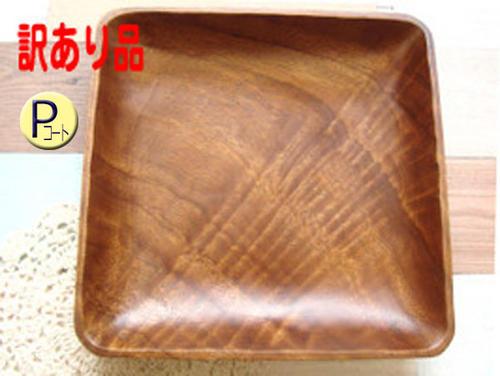 【訳あり】アカシアスクエアプレート(L)【Pコート】【ACACIA】【木製 食器】【アカシア トレイ】【木 皿】【おうちカフェ 食器】
