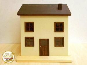 ドールハウス風 収納棚 煙突屋根(片引き)日本製 1/12〜1/16 木製 着色済 完成品
