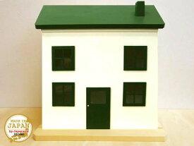 ドールハウス風 収納棚(片引き・グリーン屋根)日本製 1/12〜1/16 木製 着色済 完成品
