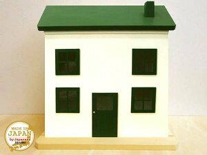 ドールハウス風 収納棚 グリーン屋根(片引き)日本製 1/12〜1/16 木製 着色済 完成品