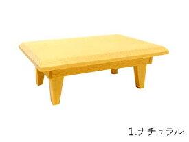 ミニチュア家具「ミニテーブル」日本製 木製 色選択 縮尺1/16 単品