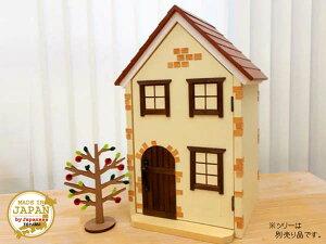 ドールハウス風 収納棚 レンガハウス窓・絵(ステンシル)日本製 1/16(目安) 木製 着色済 完成品