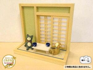 Y&T ナガタ工房 和風ドールハウスミニ和室-1.5畳(I型B)1/16日本製 木製 無塗装 縮尺:1/16 横幅19.3cm