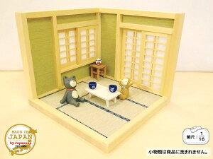 Y&T ナガタ工房 和風ドールハウスミニ和室-4.5畳(L型A)1/16日本製 木製 無塗装 縮尺:1/16 横幅20.4cm