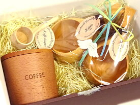 コーヒー好き セット−6《北欧》(コーヒーメジャー、キャニスター、ククサ×2)北欧/木製/ペア/ギフト/箱入/無料ラッピング