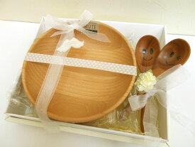 結婚祝い ギフトセット-1B《深皿》(木皿、スープスプーン)×2木製食器 ギフト箱入 無料ラッピング ペアセット