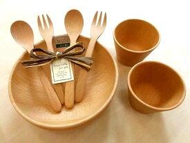 結婚祝い ギフトセット-20(木製深皿×2 コップ×2 スプーン×2 フォーク×2)籐芸 木製食器 ギフト箱入 無料ラッピング ペア