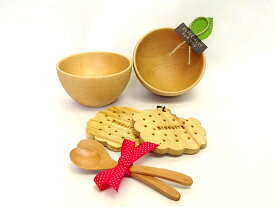 午後のひとときセット(カフェオレボウル×2 スプーン×2 コースター×2)木製食器 ギフト箱入 無料ラッピング ペアセット/プレゼント 母の日