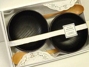 結婚祝い ギフトセット-12(スープボウル×2 スプーン2)木製食器 ギフト箱入 無料ラッピング ペアセット/プレゼント