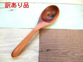 【色黒タイプ】ニコニコ・ウインク スープスプーン木製 種類選択 長さ16.2cm