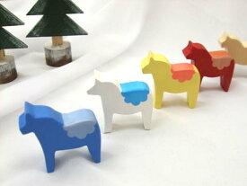 ホースの置物(カラー)日本製 ハンドメイド 木製 ミニ4cm 色選択製 単品