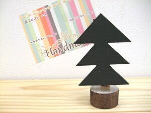 ツリーのカードスタンド日本製 ハンドメイド 木製 グリーン 単品