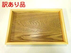 【訳あり】ナチュラル長角トレー /木製 中国製 横幅30cm
