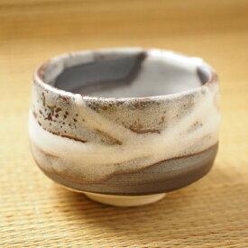抹茶碗 新雪 丸正 / 美濃焼 日本製 抹茶茶碗 茶道 稽古 練習