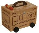木製車型救急箱【小】救急車型救急箱 救急ボックス ナチュラル G-2356N【あす楽対応】