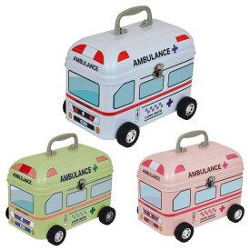 車型救急箱(ホワイト・ピンク・グリーン)G-2361【あす楽対応】
