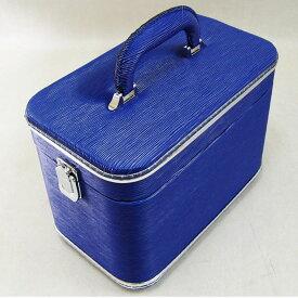 B品 送料無料 エピ調水シボ コスメボックス メイクボックス 鏡付き バニティーケース 6488-74 ブルー【あす楽対応】