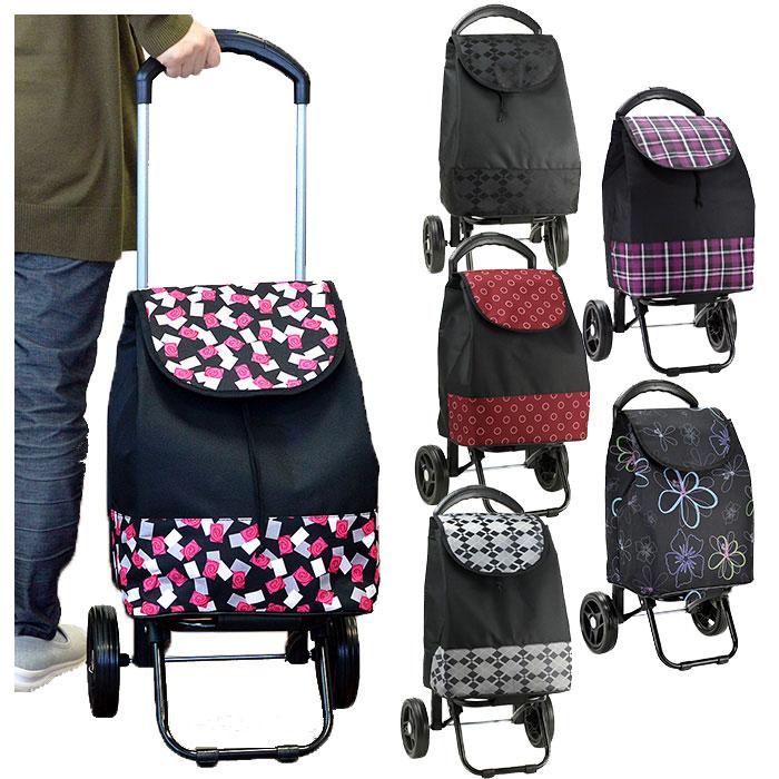 送料無料 ショッピングカート お買い物キャリーバッグ 保冷 保温 持ち手4段階高さ調節 小ぶり 15161【あす楽対応】