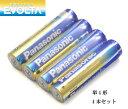 パナソニック EVOLTA(エボルタ)アルカリ乾電池 単4形 4本セット【あす楽対応】