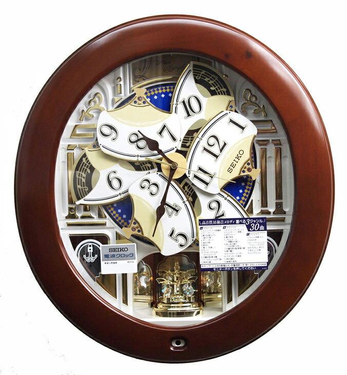 【動画あり】セイコー からくり時計 ウエーブシンフォニー 電波時計 茶 RE574B 【あす楽対応】掛け時計 メロディ 送料無料