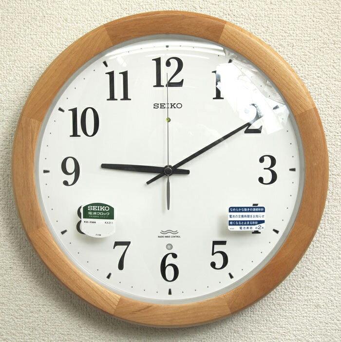 セイコー 電波掛時計 木枠★KX311B★アルダー材 ナチュラル色【あす楽対応】