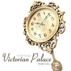 ビクトリアンパレス ペンデュラム ウォールクロック モンテカルロ 掛時計 振り子時計 連続秒針 LS-H500GNY【あす楽対応】乾電池付