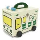 木製車型救急箱【小】救急車型救急箱 救急ボックス グリーン G-2349N【あす楽対応】