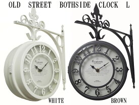壁掛両面時計 OLD STREET BOTHSIDE CLOCK(L) ボスサイドウォールクロック アンティーク調 ホワイト/ブラウン SP-NHE801L 屋内用【あす楽対応】乾電池付