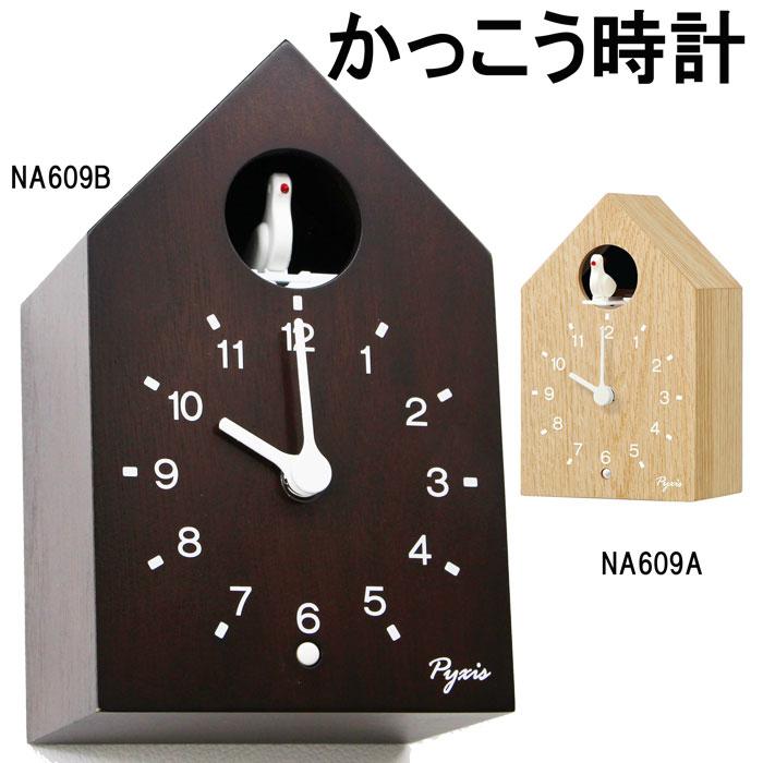 セイコー クロック 掛け置き兼用時計 かっこう時計 カッコー時計 2色対応 NA609A ナチュラル/NA609B ダークブラウン【あす楽対応】【動画あり】