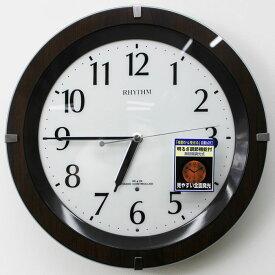 送料無料 リズム時計 リバライト 電波掛け時計 F460SR 自動点灯 茶 8MY460SR06 ブラウン 連続秒針 電波時計 掛け時計 【あす楽対応】