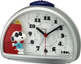 リズム時計 スヌーピー 目覚まし時計 JOE COOL シルバーメタリック色 4SE563MS19【あす楽対応】