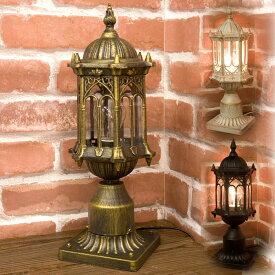 アベニューランプ 外灯風 テーブルランプ スタンドランプ オリエンタル LED対応 ブラック/ブロンズ/ホワイトAL0700 【あす楽対応】