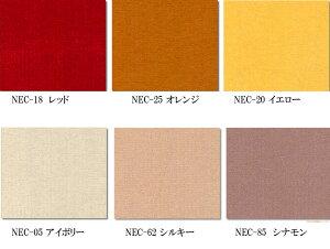 デスクカーペット 無地 チェアマット 110x130 カットタイプ 12色 NEC 送料無料