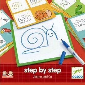 DJECO ジェコ ステップバイステップ アニマル お絵かき おもちゃ 3歳 4歳 5歳 誕生日 プレゼント