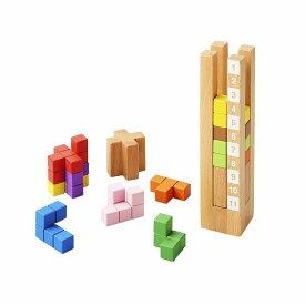 エドインター 育脳タワー テトリス パズル 知育玩具 4歳 5歳 6歳 7歳 誕生日 プレゼント