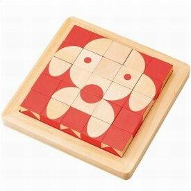 エドインター 脳活キューブ パズル 3歳 4歳 5歳 脳トレ 知育玩具 誕生日 プレゼント
