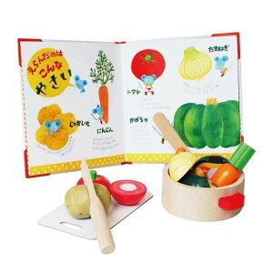 エドインター チーズくんのおいしいスープ ままごとセット 木のおもちゃ 絵本 3歳 4歳 誕生日 プレゼント