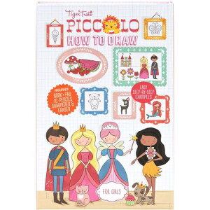タイガートライブ HOWTODRAW 女の子 お絵かきセット おもちゃ 色鉛筆 タイガートライブ 4歳 5歳 6歳 知育玩具 誕生日プレゼント
