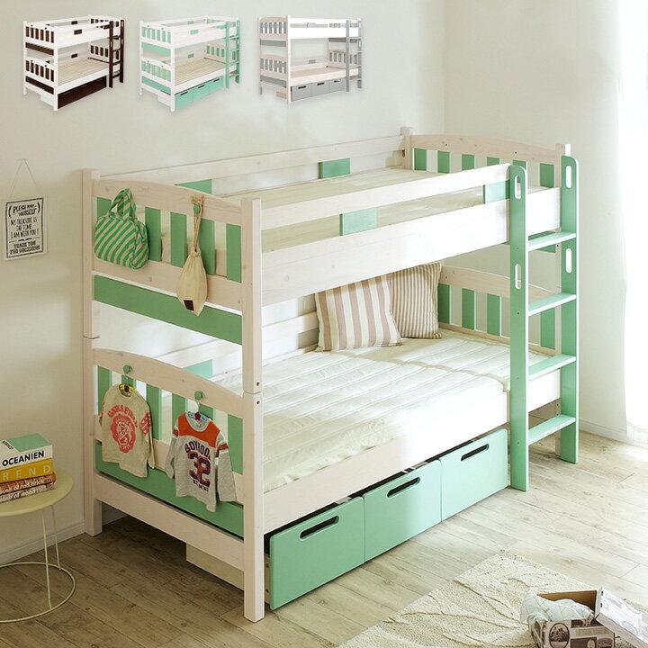 【引き出し収納&ハンガーフック付き】二段ベッド EMMA(エマ) 3色対応 2段ベッド 二段ベット 2段ベット ロータイプ 耐荷重180kg 大人 子供用ベッド コンパクト ベッド ベット 収納 宮付き 宮棚 おしゃれ