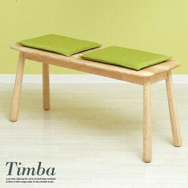 ダイニングベンチ Timba bench(ティムバベンチ) 100cm幅 ナチュラル/グリーン